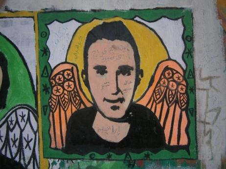 Khaled Said, Egitto (2013)