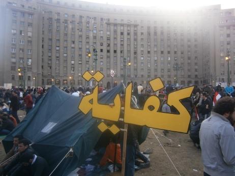 Piazza Tahreer, Kifaya! / Basta! (Gennaio 2012)